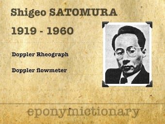 Shigeo Satomura (1919 - 1960) 340