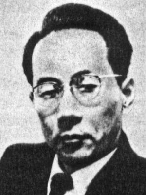 Shigeo Satomura (1919 - 1960)