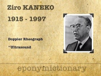 Ziro Kaneko (1915 - 1997) 340