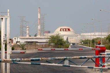 UCEM-headquarters