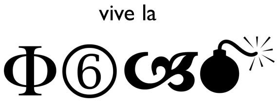 vive-la-FOAM-580