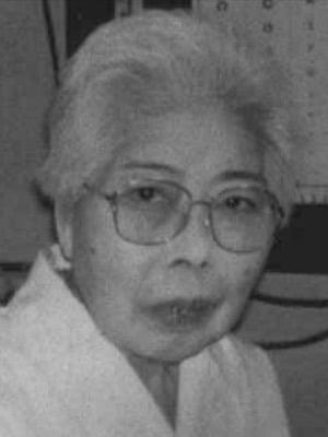 Tsuya (née Sakurai) Kitagawa (1911 - 1995)