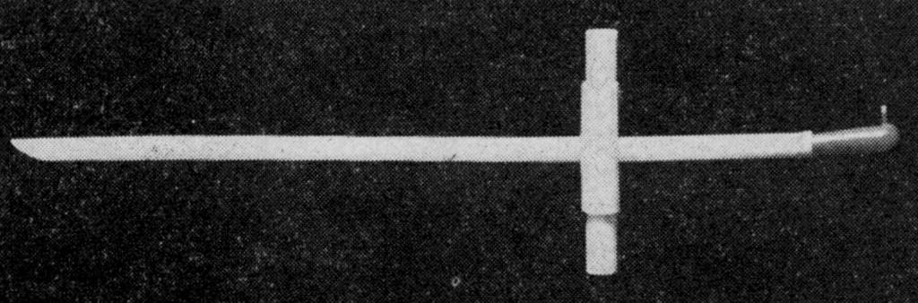 Jackson Rees nasotracheal T tube 1966